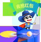 桂林网站制作